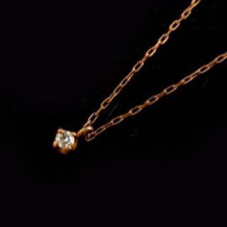 ヨンドシー(4℃)の☆K10金 ダイヤ ネックレス 4℃ PG★(ネックレス)