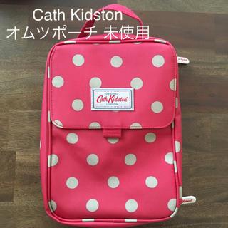 キャスキッドソン(Cath Kidston)の未使用 Cath Kidstonオムツポーチ(ベビーおむつバッグ)