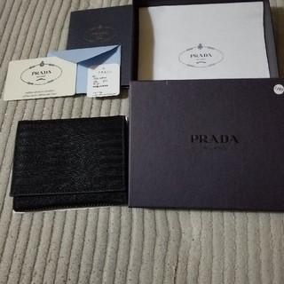 プラダ(PRADA)のPRADA折り財布(折り財布)