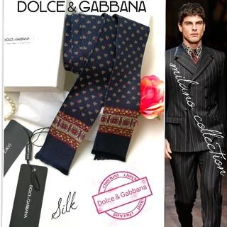 ドルチェアンドガッバーナ(DOLCE&GABBANA)の新品 定価2.7万 セール♢ドルチェ&ガッバーナ ネクタイ ストール スカーフ(ストール)