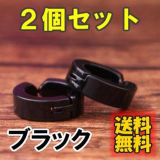 イヤーカフ2個セット ブラック(イヤーカフ)