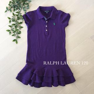 ラルフローレン(Ralph Lauren)の♡ラルフローレン♡ワンピース 120 ポロシャツ フリル(ワンピース)