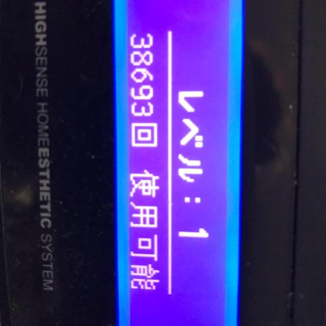 Kaenon(ケーノン)のケノン スマホ/家電/カメラの美容/健康(ボディケア/エステ)の商品写真