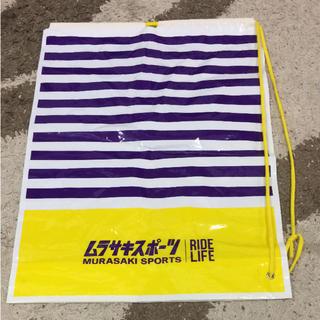 ムラサキスポーツ 袋(エコバッグ)