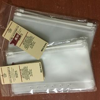 MUJI (無印良品) - 無印良品 パスポートケース リフィル 全6枚