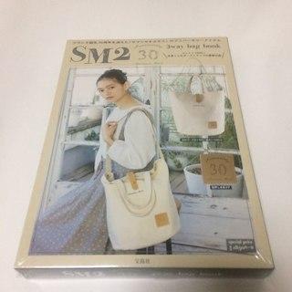 SM2 Anniversary 30 Samansa Mos2 3way bag(その他)