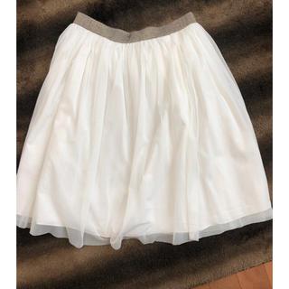 シップス(SHIPS)のシップス♡リバーシブルチュールはスカート(ひざ丈スカート)