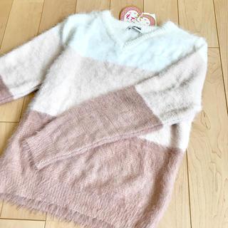 シマムラ(しまむら)の新品♡セーター(ニット/セーター)