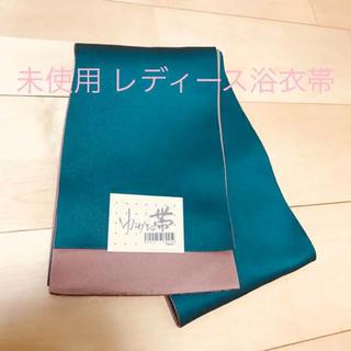 未使用 桐生 浴衣帯 くすみカラー ブルー ピンク 半幅帯 (浴衣帯)