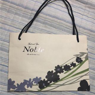 ノーブル(Noble)のNoble ショップ袋(ショップ袋)