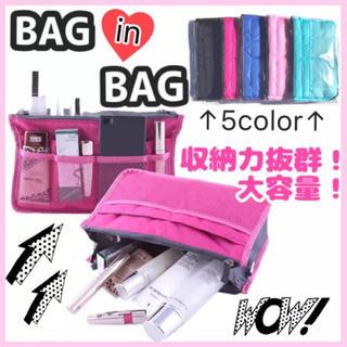 バッグインバッグ♡サイズ調整可能♡大容量♡カバン整理(その他)