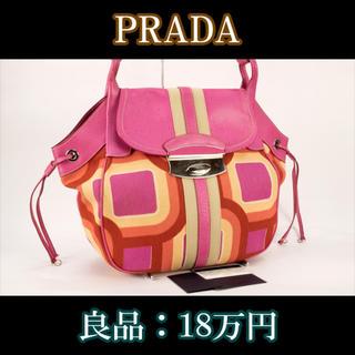 プラダ(PRADA)の【全額返金保証・良品・送料無料・本物】プラダ・バッグ(人気・女性・女・D055)(ショルダーバッグ)