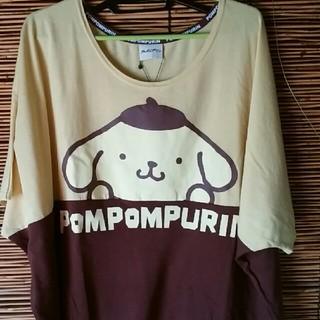 [チビまるゴ様専用]ポムポムプリン(大きいサイズ)レディース(Tシャツ(半袖/袖なし))