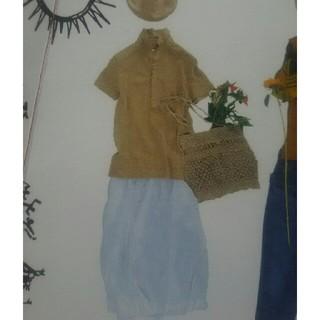 フォーティーファイブアールピーエム(45rpm)の新品♥45rpm♥ポロシャツ パラスパレス ハウエル ニコアンド好き♪(ポロシャツ)