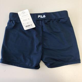 フィラ(FILA)のFILA インナーパンツ(マリン/スイミング)