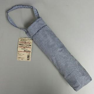 ムジルシリョウヒン(MUJI (無印良品))の新品 無印良品 木手元コンパクト日傘・ストライプ柄ブルー(傘)