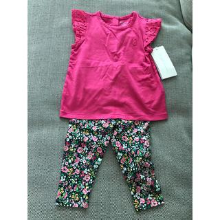 ラルフローレン(Ralph Lauren)のラルフローレン 子供服 夏 新品 上下セット 80(Tシャツ/カットソー)