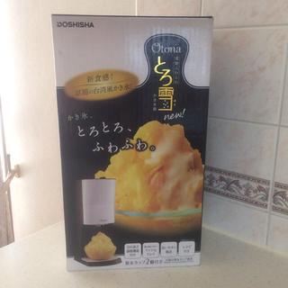 ドウシシャ(ドウシシャ)の【新品!】台湾風かき氷  とろ雪   電動かき氷機(調理機器)