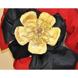 成人式・結婚式 特許帯のお花 御自身の帯の上に飾って下さい(帯)