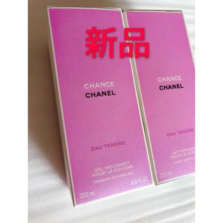 シャネル(CHANEL)のCHANELチャンスオータンドゥル 2点セット(ボディクリーム)
