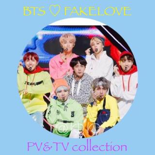 ボウダンショウネンダン(防弾少年団(BTS))のBTS☆最新PV&TVコレクション♪全42曲(ミュージック)