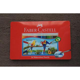 FABER-CASTELL - 水彩色鉛筆 36色セット