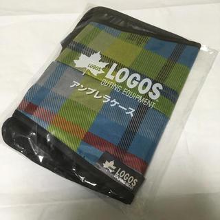 LOGOS - ロゴス LOGOS アンブレラケース 傘入れ エディオン