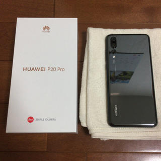 アンドロイド(ANDROID)のHuawei P20 Pro(スマートフォン本体)