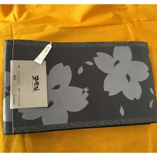 【新品】単衣 リバーシブル 半幅帯 半巾帯 浴衣 ゆかた 帯 着物 袴下 袴(浴衣帯)