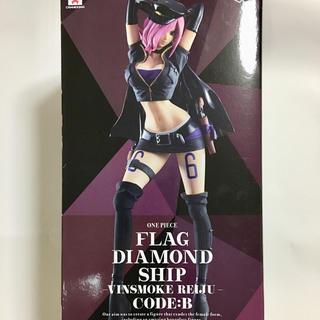 バンプレスト(BANPRESTO)のワンピースFLAG DIAMOND SHIP-VINSMOKE REIJU-(アニメ/ゲーム)