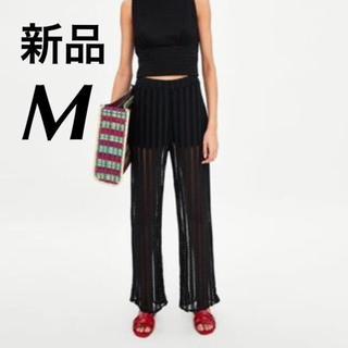 ザラ(ZARA)の新品♡レア ZARA メッシュディテール入りパンツ ブラック Mサイズ(カジュアルパンツ)
