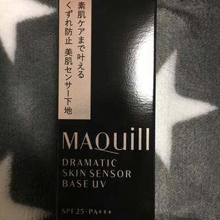 マキアージュ(MAQuillAGE)のマキアージュドラマティックスキンセンサーベースUV(化粧下地)