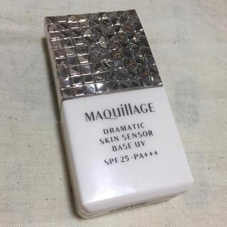 マキアージュ(MAQuillAGE)のMAQuillAGE ドラマティックスキンセンサー(化粧下地)
