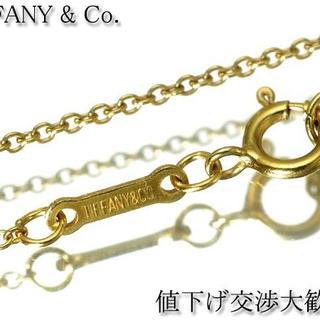 ティファニー(Tiffany & Co.)の【ik】k1851 即決★宝石の島★TIFFANY & Co.チェーンネックレス(ネックレス)