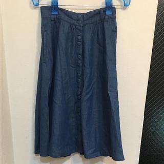 ザラ(ZARA)の美品 ザラ スカート ミモレ丈 ザラ  デニム スカート(ロングスカート)