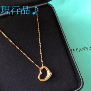 ティファニー(Tiffany & Co.)のティファニー♡ダイヤモンド 18Kゴールド オープンハート ネックレス ダイヤ(ネックレス)