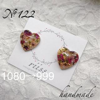 No.122