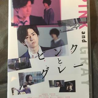 ヘイセイジャンプ(Hey! Say! JUMP)のピンクとグレー DVD 通常版(ミュージック)