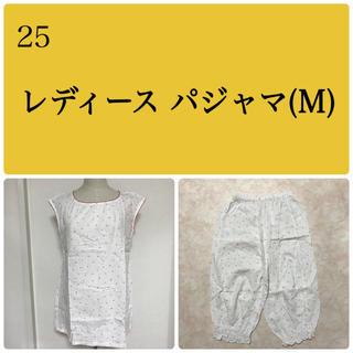 25. レディース パジャマ(M)(パジャマ)