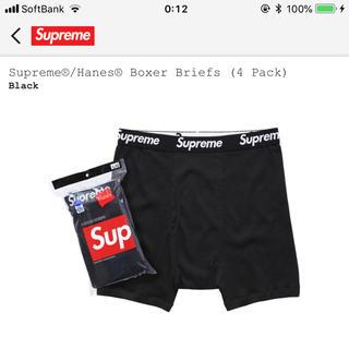 シュプリーム(Supreme)のsupreme boxer briefs パンツ(ボクサーパンツ)