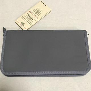 ムジルシリョウヒン(MUJI (無印良品))の無印 パスポートケース クリアファイル付き(ポーチ)