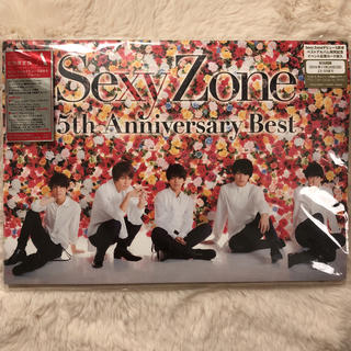 セクシー ゾーン(Sexy Zone)のSexyZone 5th anniversaryBest (アイドルグッズ)