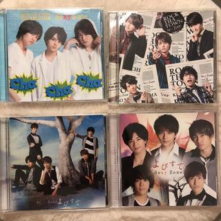 セクシー ゾーン(Sexy Zone)のSexyZone CD4枚セット(アイドルグッズ)
