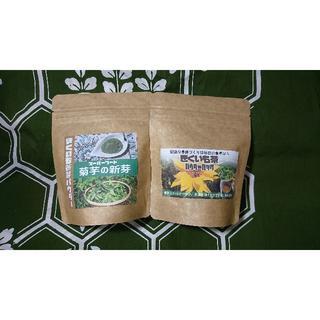 菊芋新芽パウダー&菊芋茶(健康茶)