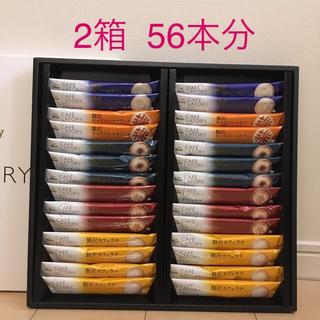 エイージーエフ(AGF)のブレンディ カフェラトリー プレミアム 贅沢シリーズ 56本(コーヒー)