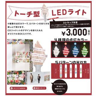 コブクロ トーチ型LEDライト(ミュージシャン)