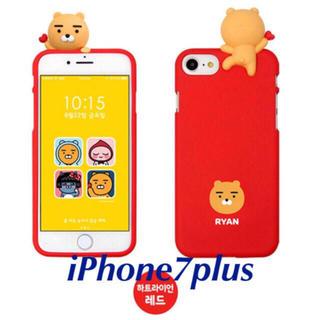 【韓国雑貨】カカオフレンズ★iPhone7plus 立体スマホケース ライアン(iPhoneケース)