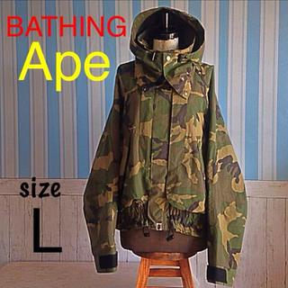 アベイシングエイプ(A BATHING APE)の【激レア•入手困難】BATHING Ape®︎迷彩スノーボード ジャケット美品(その他)