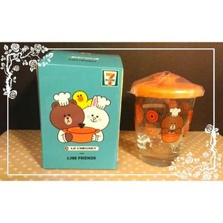 ルクルーゼ(LE CREUSET)の香港セブンイレブン x  LINE x ル・クルーゼ コラボグラス【ブラウン】(食器)
