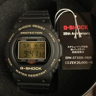 カシオ(CASIO)の35周年限定 G-SHOCK DW-5735D-1BJR(腕時計(デジタル))